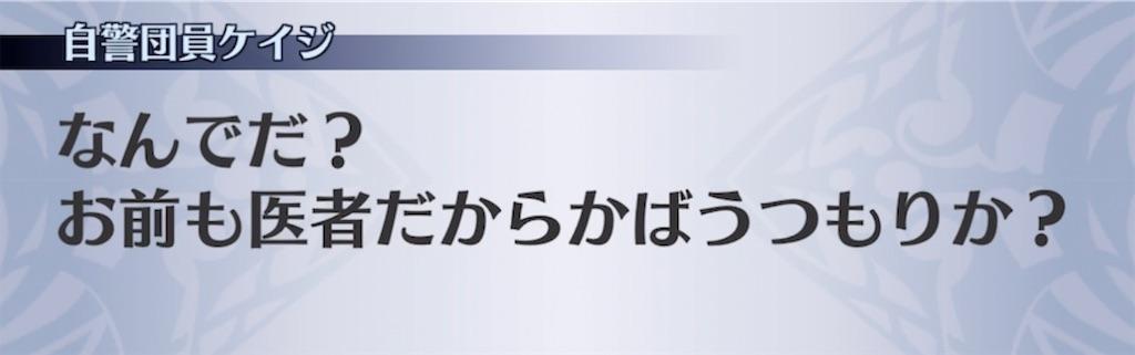 f:id:seisyuu:20210722190031j:plain
