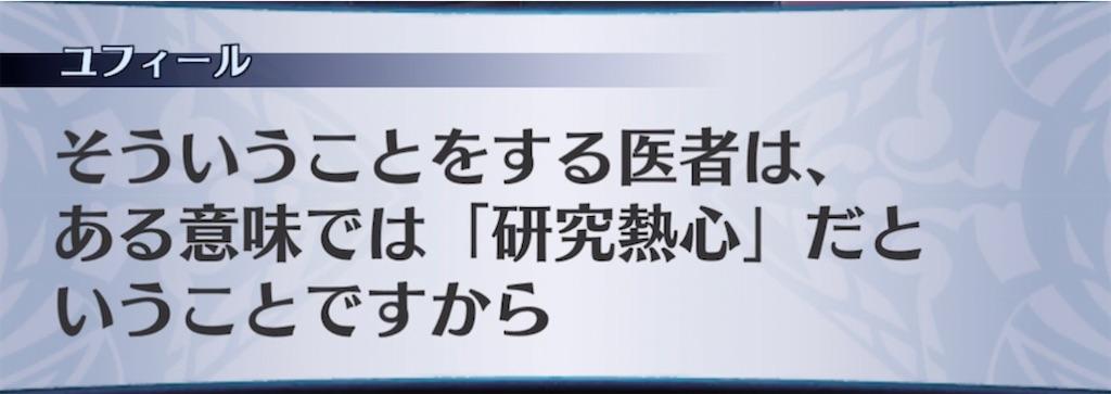 f:id:seisyuu:20210722190123j:plain