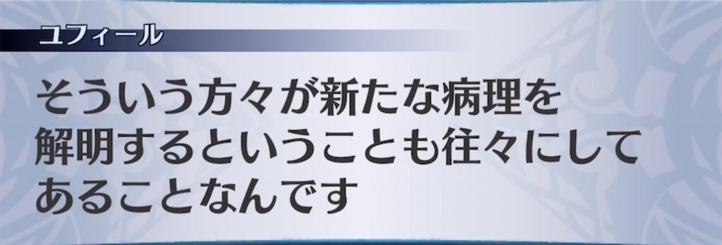 f:id:seisyuu:20210722190156j:plain