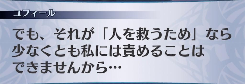 f:id:seisyuu:20210722190342j:plain