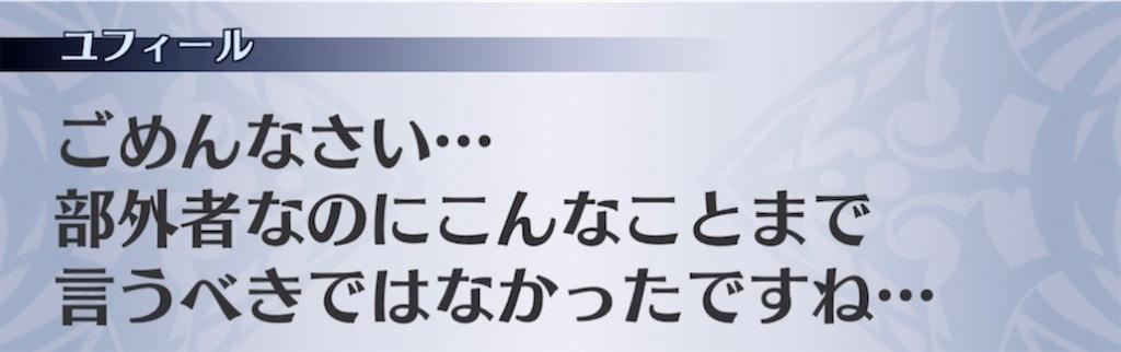 f:id:seisyuu:20210722190648j:plain