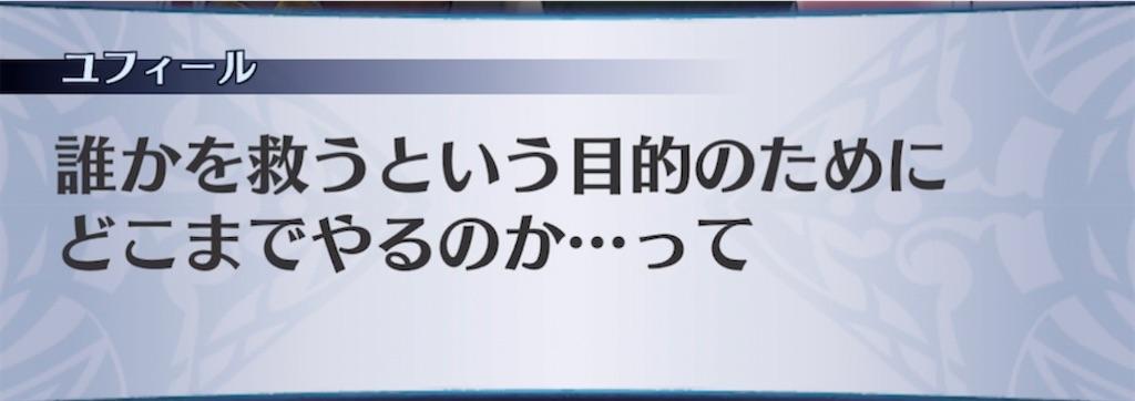 f:id:seisyuu:20210722190748j:plain