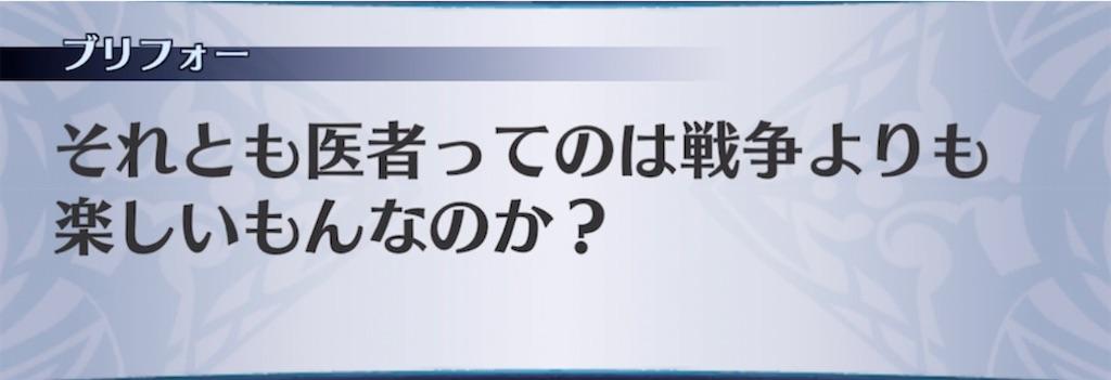 f:id:seisyuu:20210722190754j:plain