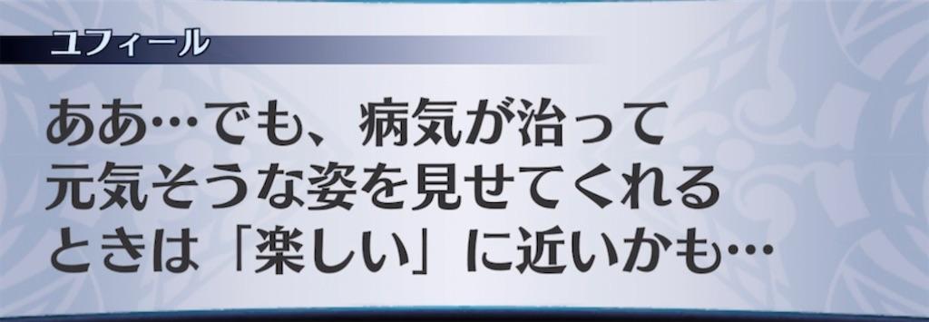 f:id:seisyuu:20210722190903j:plain