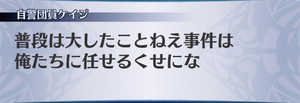 f:id:seisyuu:20210722191021j:plain
