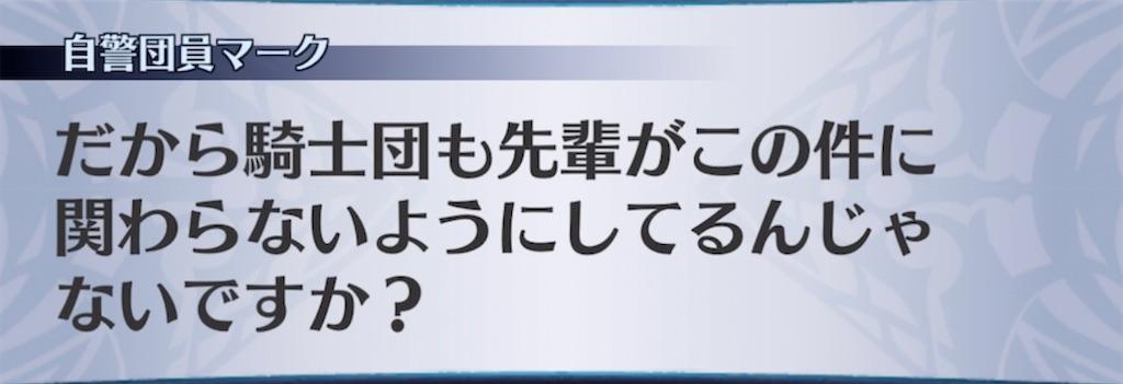 f:id:seisyuu:20210722191134j:plain
