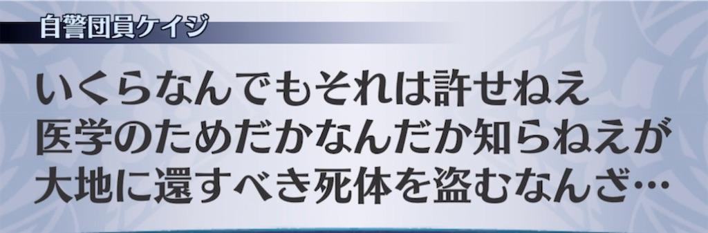 f:id:seisyuu:20210722191727j:plain