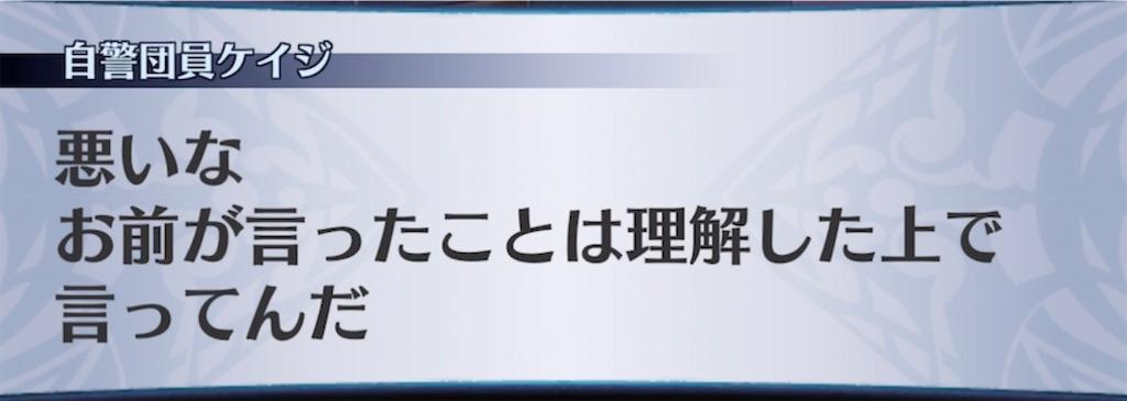 f:id:seisyuu:20210722191901j:plain