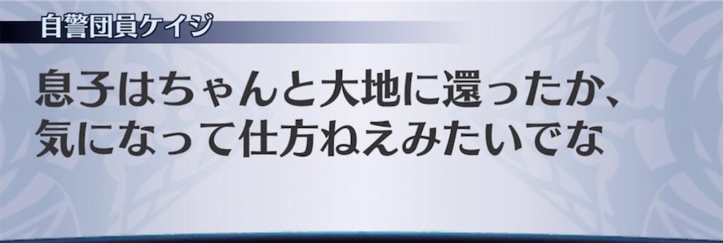 f:id:seisyuu:20210722191907j:plain