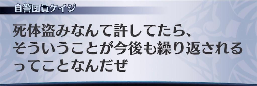 f:id:seisyuu:20210722191913j:plain