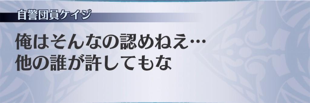 f:id:seisyuu:20210722191916j:plain