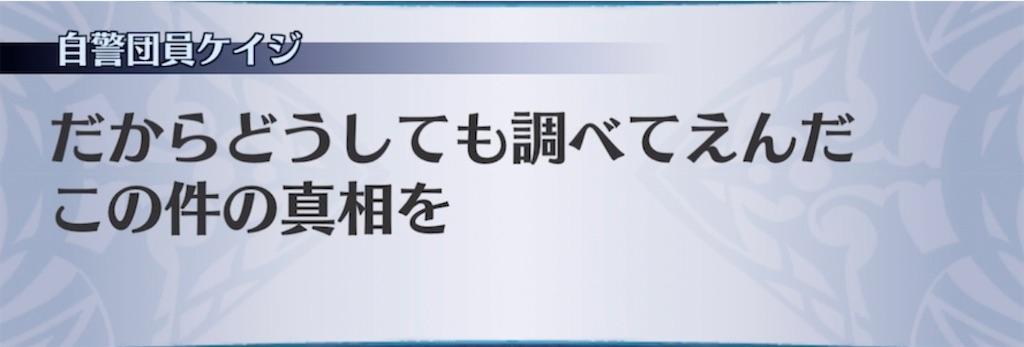 f:id:seisyuu:20210722192233j:plain