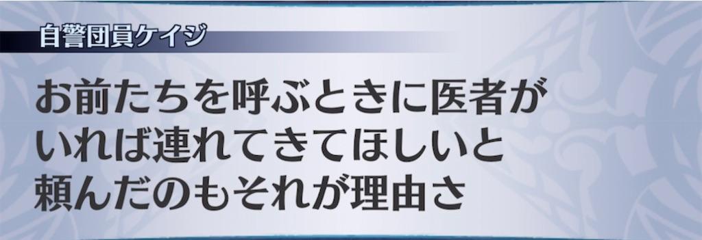 f:id:seisyuu:20210722192236j:plain