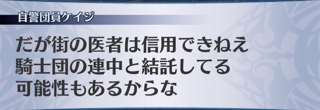 f:id:seisyuu:20210722192242j:plain