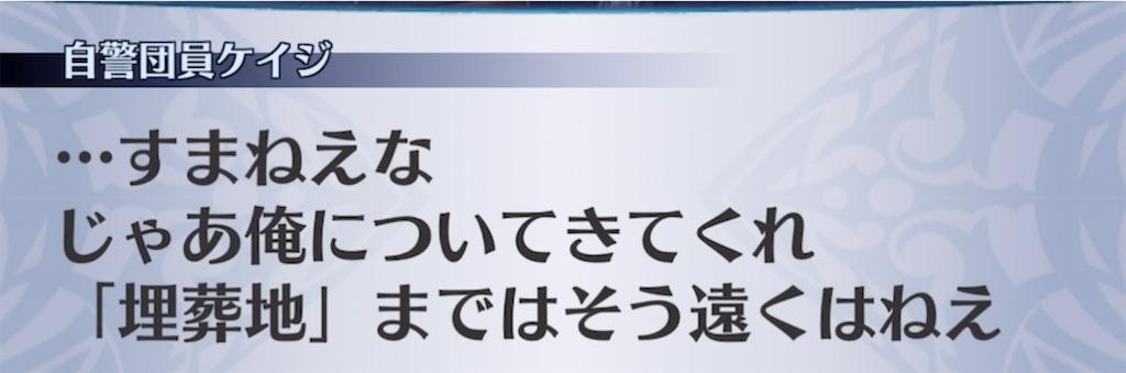 f:id:seisyuu:20210722192421j:plain