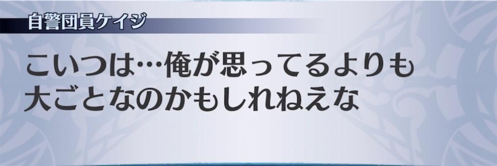 f:id:seisyuu:20210725051913j:plain