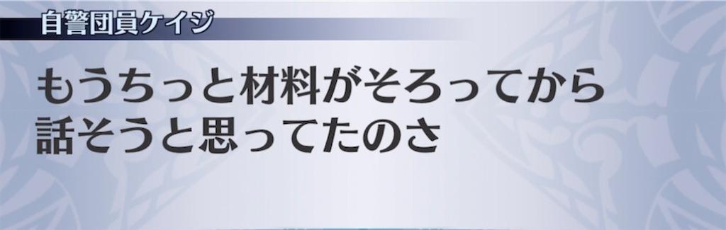 f:id:seisyuu:20210725052257j:plain