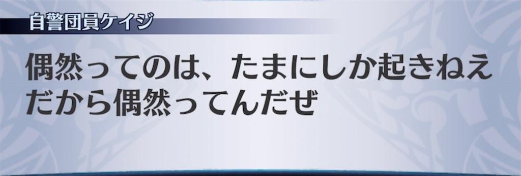 f:id:seisyuu:20210725053223j:plain