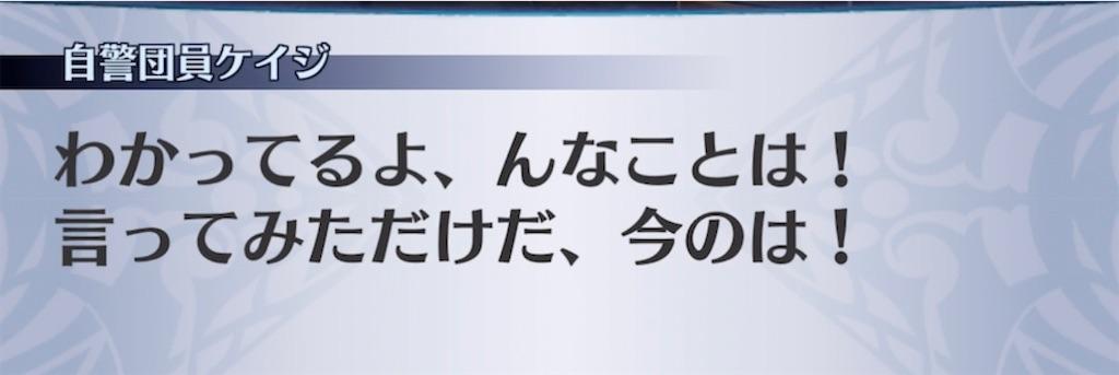 f:id:seisyuu:20210725064203j:plain