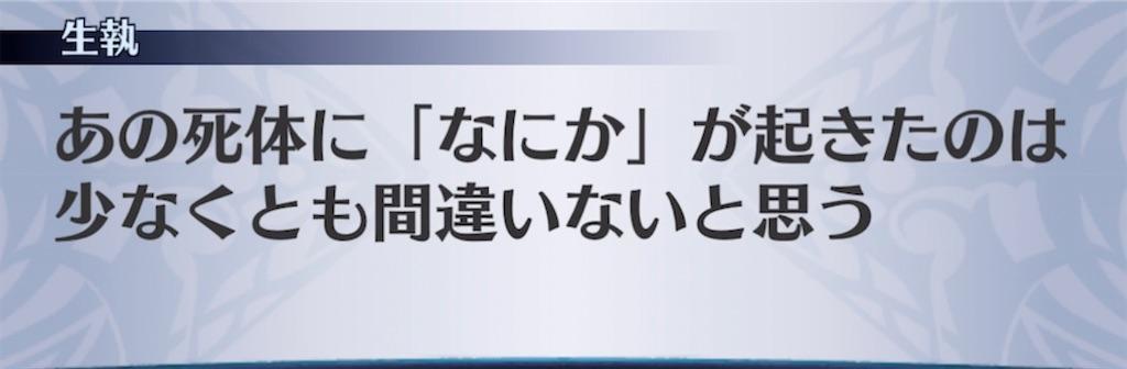 f:id:seisyuu:20210725065603j:plain
