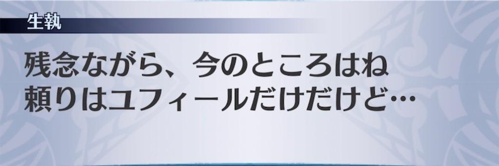 f:id:seisyuu:20210725065741j:plain