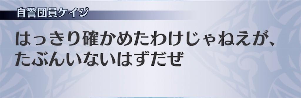 f:id:seisyuu:20210725071745j:plain