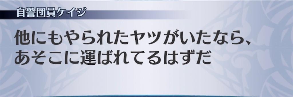 f:id:seisyuu:20210725071824j:plain