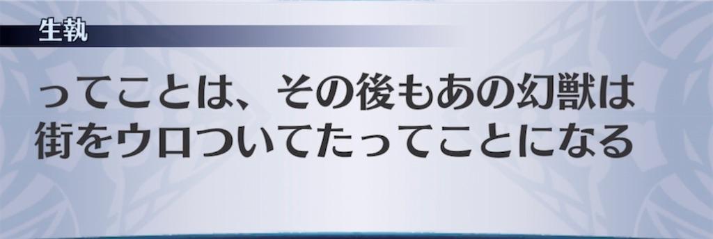 f:id:seisyuu:20210725072004j:plain