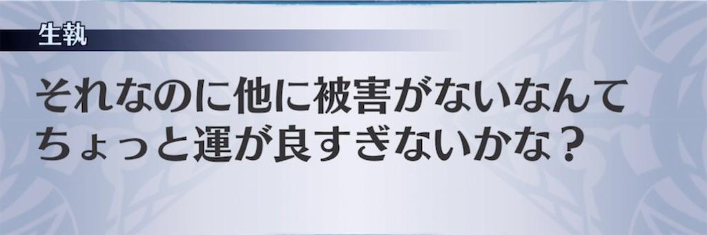 f:id:seisyuu:20210725072007j:plain