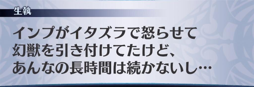 f:id:seisyuu:20210725072010j:plain