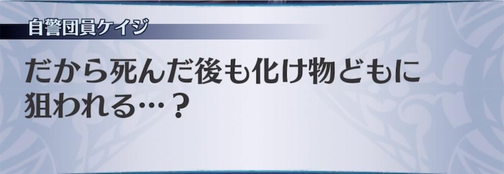 f:id:seisyuu:20210725072237j:plain