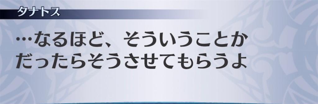 f:id:seisyuu:20210725072458j:plain