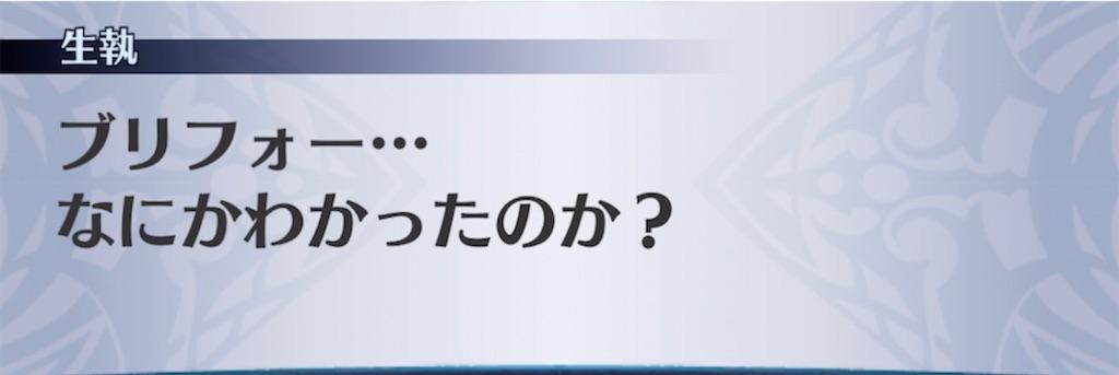 f:id:seisyuu:20210725072631j:plain