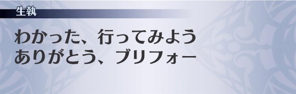 f:id:seisyuu:20210725072730j:plain