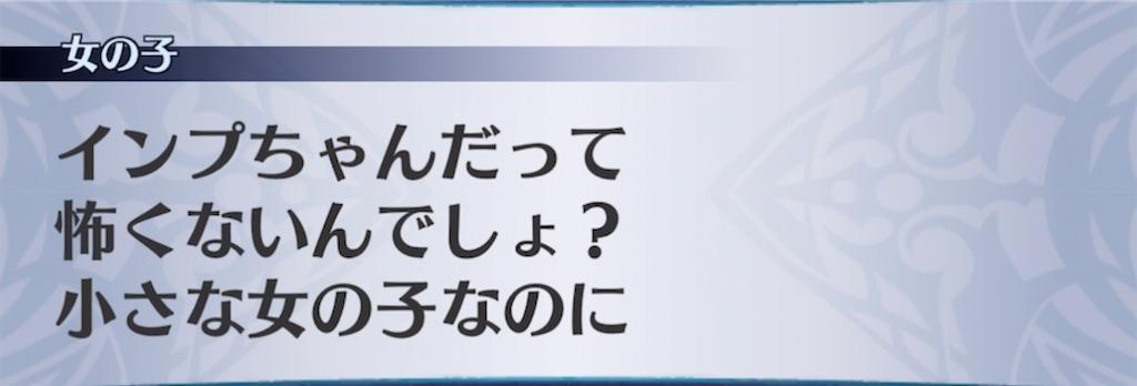 f:id:seisyuu:20210725073030j:plain