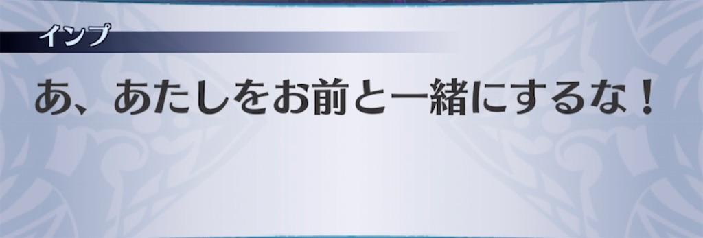 f:id:seisyuu:20210725073033j:plain