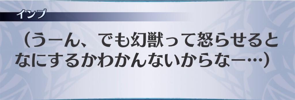 f:id:seisyuu:20210725073213j:plain