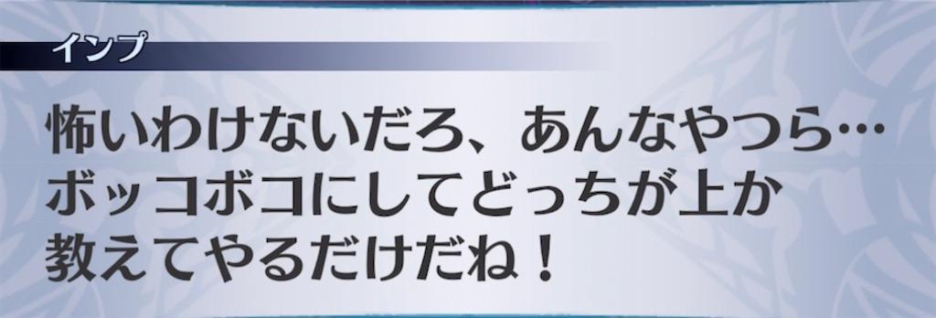 f:id:seisyuu:20210725073322j:plain