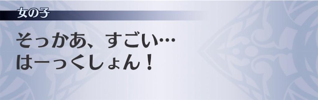 f:id:seisyuu:20210725073326j:plain