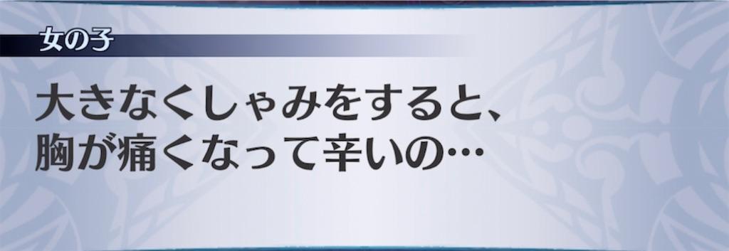 f:id:seisyuu:20210725073431j:plain