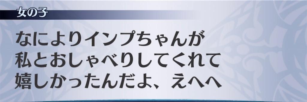 f:id:seisyuu:20210725073601j:plain