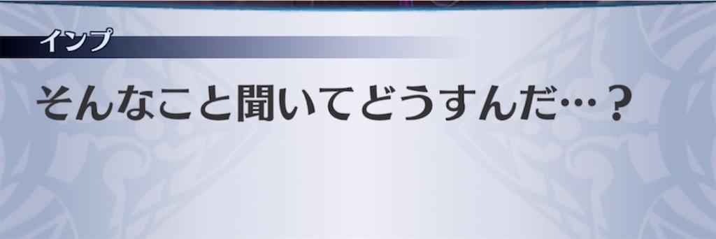 f:id:seisyuu:20210725073718j:plain