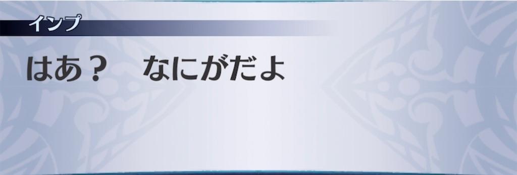 f:id:seisyuu:20210725073847j:plain