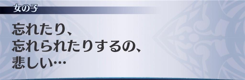 f:id:seisyuu:20210725073850j:plain