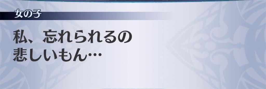 f:id:seisyuu:20210725073853j:plain