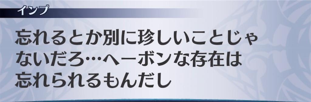 f:id:seisyuu:20210725074007j:plain