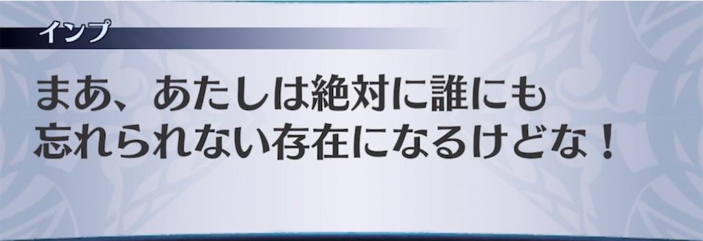 f:id:seisyuu:20210725074010j:plain
