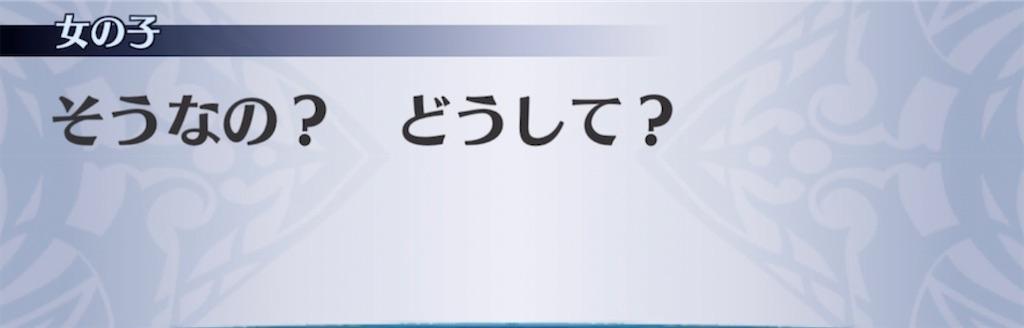 f:id:seisyuu:20210725074013j:plain