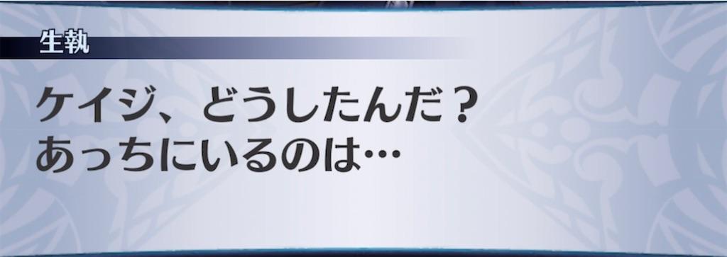 f:id:seisyuu:20210729182126j:plain