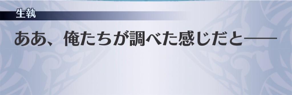 f:id:seisyuu:20210729182304j:plain